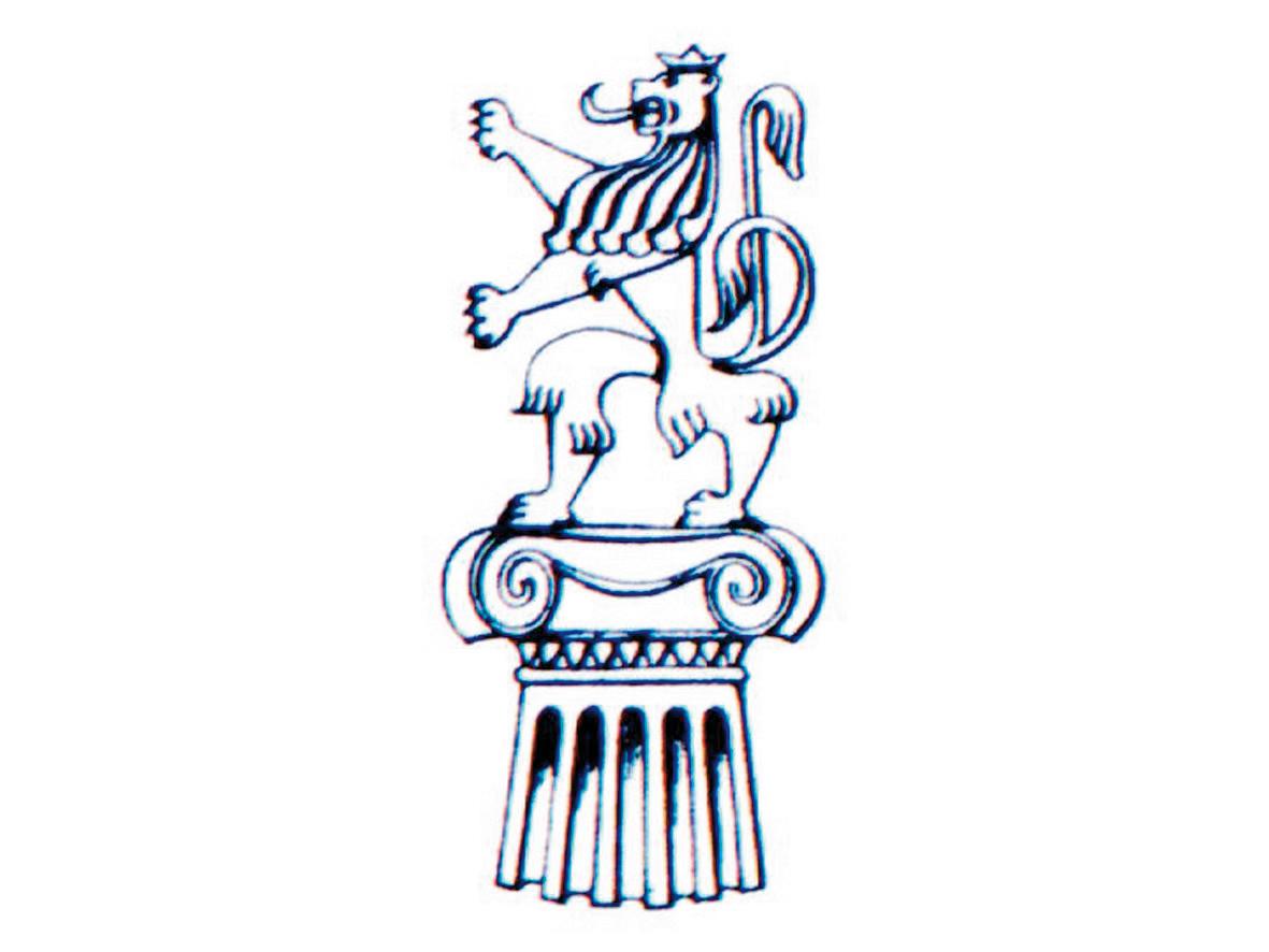 Le premier logo de la Bil, alors dénommée Internationale Bank Luxemburg (Crédit: Bil)
