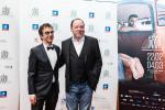 Atom Egoyan, président du jury et Bruce McDonald, réalisateur