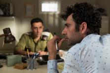 """Tel Aviv on Fire"", Samsa Film"