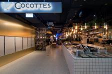 L'ouverture d'un Cocottes dans l'extension du City Concorde inaugurée le 15 novembre a dominé l'actualité cette semaine.