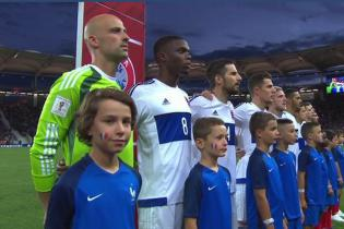 France-Luxembourg