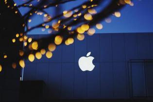 La Commission européenne va forcer l'Irlande à collecter des arriérés d'impôts d'Apple.