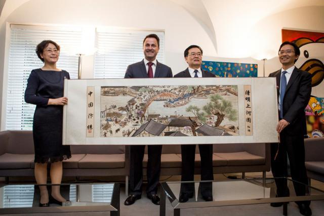 Xavier Bettel et Wang Guosheng
